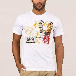 Asian Design Tee