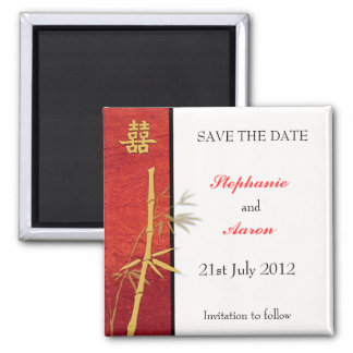 Asian Double Happiness Bamboo Red Save The Date 2 Inch Square Magnet