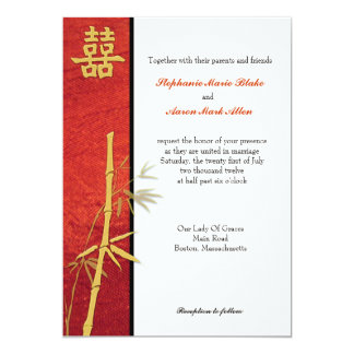 Asian Double Happiness Red Wedding Invitation