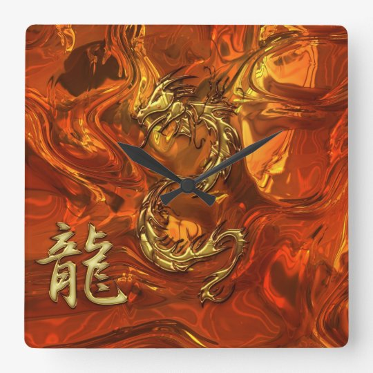 Asian Dragon & Gold Kanji Molten Metal Wall Clock