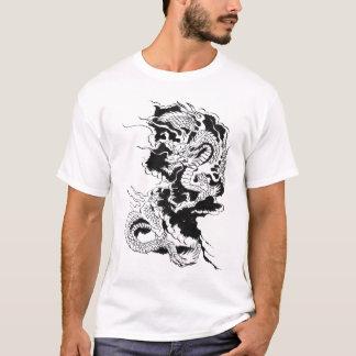 Asian Dragon of Wisdom T-Shirt