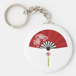 Asian Fan Keychain