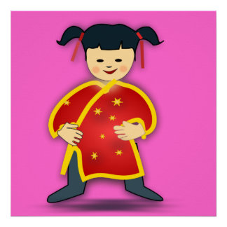 Asian Girl in Traditional Chinese Gear Cartoon  Pr Poster