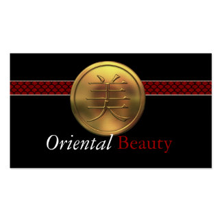 """Asian Gold Coin """"Beauty"""" Business Cards"""