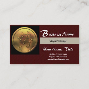 East asian business cards zazzle asian gold coin power business cards colourmoves