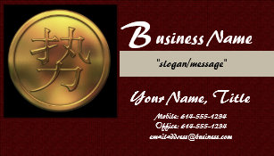 Gold coin business cards zazzle asian gold coin power business cards colourmoves