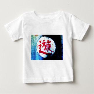 Asian graffiti baby T-Shirt