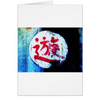 Asian graffiti card