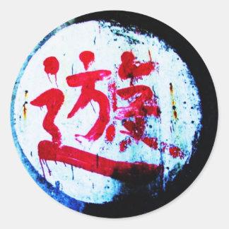 Asian graffiti classic round sticker