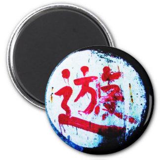 Asian graffiti magnet