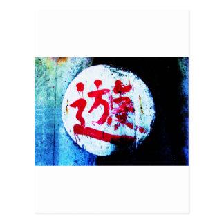 Asian graffiti postcard