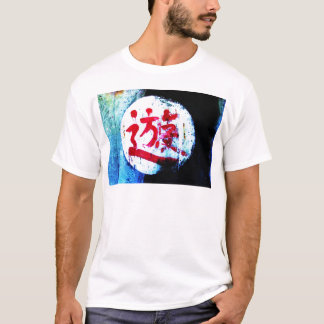 Asian graffiti T-Shirt