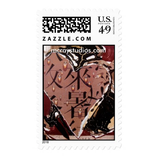"""""""Asian Heart"""" Postage"""