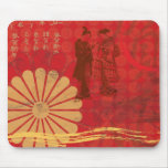 Asian infusion mousepads