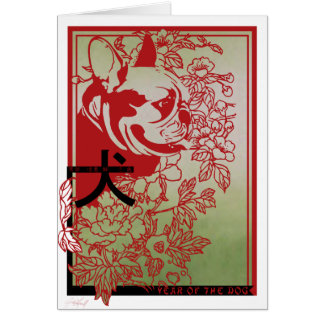 Asian Inspired French Bulldog Illustration Card