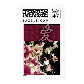 Asian inspired love stamp