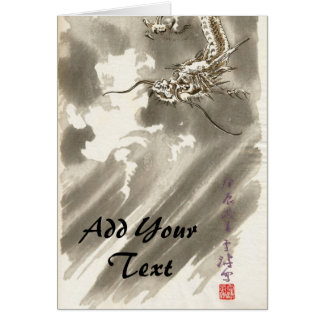 Asian Inspired Vintage Cards - Dragon