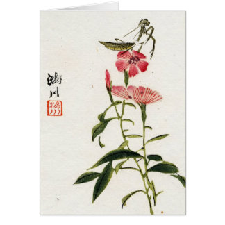 Asian Inspired Vintage Cards - Praying Mantis