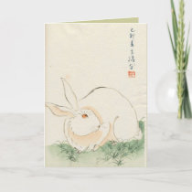 Asian Inspired Vintage Cards - Rabbit
