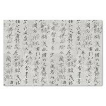 Asian Kanji Calligraphy Brushstroke Tissue Paper
