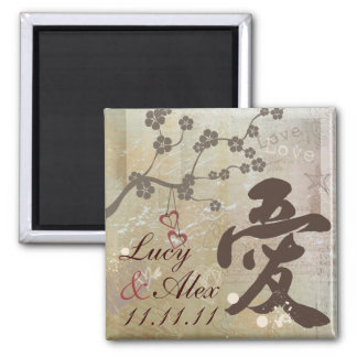 Asian Kanji Love Save The Date Magnet