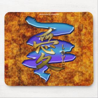 ASIAN Kanji Symbol for LOVE Creative Design Mouse Pad
