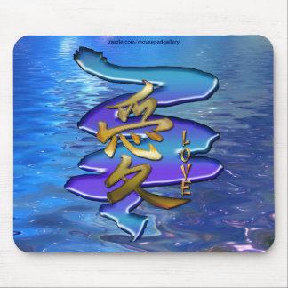 ASIAN Kanji Symbol for LOVE Design Mouse Pad