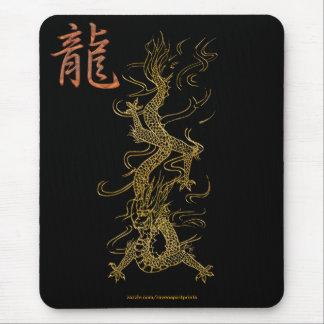 Asian Kanji-themed Dragon Mousemat Mouse Pad