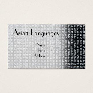 Asian Languages Translation Service Business Card
