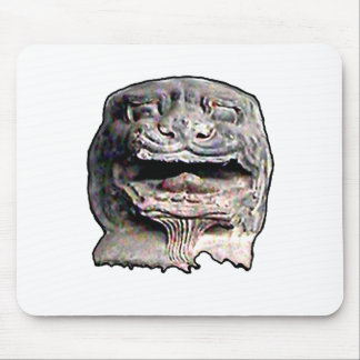 Asian Lion Head transp o 2 The MUSEUM Zazzle Gifts Mouse Pad