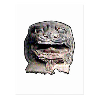 Asian Lion Head transp o 2 The MUSEUM Zazzle Gifts Post Cards