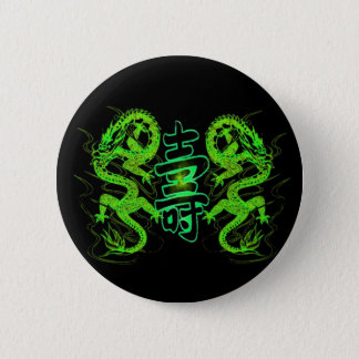 Asian Long Life Green Dragon Button