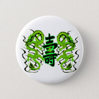 Asian Long Life Green Dragon PNG Pinback Button