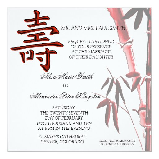 Asian LONGEVITY Symbol Chinese Birthday invitation | Zazzle