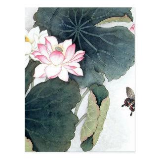 Asian Lotus Leaf Pink Flower Butterfly Art Cool Postcard