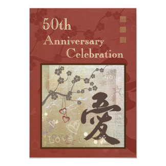 Asian Love Anniversary Party Invitation