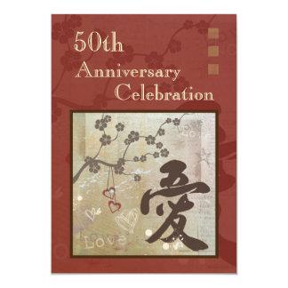 Asian Love Anniversary Party Invitation