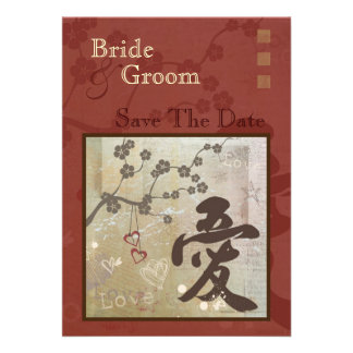 Asian Love Save The Date Wedding Announcement
