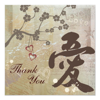Asian Love Thank You Invitation Card Square