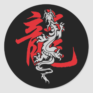 Asian Oriental Chinese Zodiac Dragon Year Classic Round Sticker