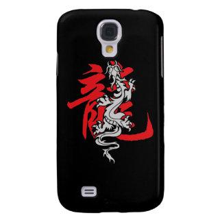 Asian Oriental Chinese Zodiac Dragon Year Galaxy S4 Case