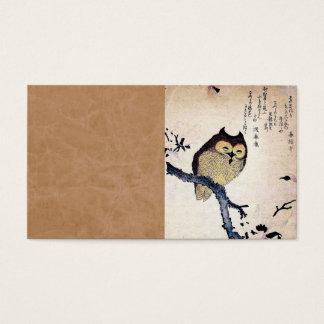Asian Owl Business Card
