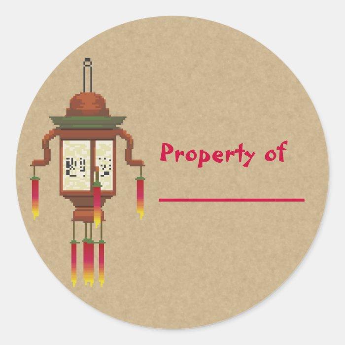 Asian Paper Lantern Classic Round Sticker