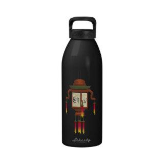 Asian Paper Lantern Pixel Art Drinking Bottle