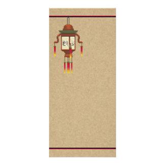 Asian Paper Lantern Rack Card