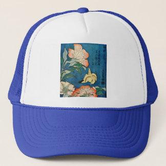 ASIAN PEONIES hat