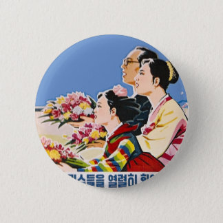 Asian poster button