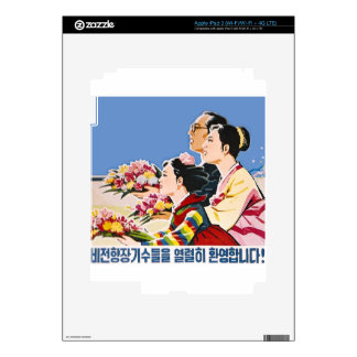 Asian poster decal for iPad 3