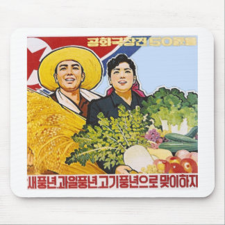 Asian poster mouse pad