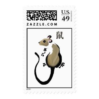 Asian Rat postage